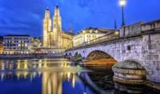 سويسرا في المرتبة الأولى كأفضل بلد في العالم