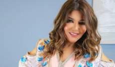 سميرة سعيد بجلسة تصوير جديدة بالأبيض والأسود