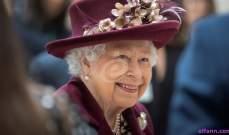 لأول مرة منذ 68 عاماً..الملكة إليزابيث تبتعد عن مهامها الملكية لأجل غير مسمى