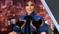 يارا: لا يعنيني لقب ملكة الإحساس والبعض ينشرن ملابسهن لإخفاء فشلهن