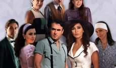 """خاص """"الفن"""": 5 حلقات اضافية من مسلسل """"الشقيقتان"""""""