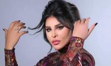 أحلام  تحتفل على طريقتها باليوم الوطني الإماراتي-بالفيديو