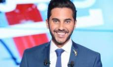 """خاص الفن- بيار رباط يكشف حقيقة توقف برنامج """"منا وجر"""""""