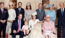 القصر الملكي البريطاني يشهد قريباً عرساً ملكياً..تعرفوا على العريسين-بالصور