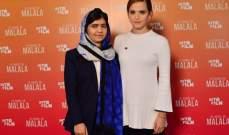 إيما واتسون تقوم بحوار مع الناشطة الباكستانية مالالا