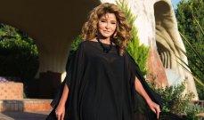 علا غانم تصدم المتابعين بعودتها وشبهها لـ سميرة سعيد - بالفيديو