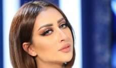 فرح الهادي تطل بلوك جديد ومي العيدان تسخر منها