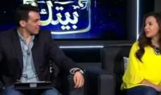 زوج دنيا سمير غانم يحرجها على الهواء..بالفيديو