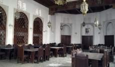 أقدم مكتبة في العالم تعيد فتح أبوابها