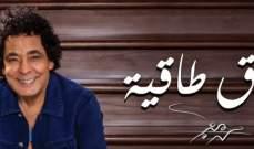 """محمد منير """"الأسطورة"""" في داف باما الألمانية"""