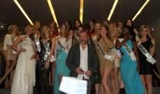 30 فتاة يتنافسن على لقب Miss Europe World.. بالصور