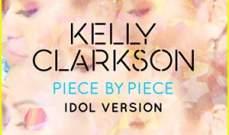 كيلي كلاركسون تطلق نسخة American Idol من أغنيتها