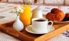 4 أطعمة إحذر تناولها صباحاً