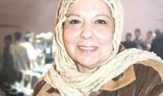وفاة الممثلة فوزية عزت
