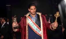 هيفا وهبي تتوج بول إسكندر ملك جمال لبنان ومشترك يثير جدلا واسعا على المسرح