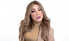 أبرار الكويتية تحتفل بتخرج إبنتها.. وشبههما حديث المتابعين - بالفيديو والصورة