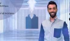 """Iftar with the Star"" مع محمد قيس يدمج إذاعة وتلفزيون ""أغاني أغاني"""
