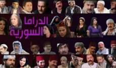 خاص الفن – لا وقت للدراما في سوريا!!