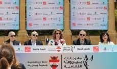 لمى تمام سلام تضخّ الفرح والحياة ضمن مهرجانات بيروت الثقافيّة