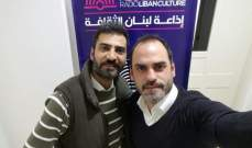 باسم رزق: رامي عيّاش أفضل فنان..وورد الخال أفضل ممثلة