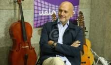 ريكاردو كرم: وثائقي فيروز سيخرج إلى العلن..  وهكذا أرد على منتقدي حلقتي مع الرئيس ميشال عون