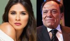 ياسمين عبد العزيز تعلق على ما قاله عادل إمام عن الفن في مصر..بالفيديو