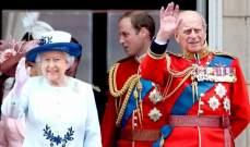 الملكة إليزابيث الثانية والأمير فيليب سيخضعان للقاح فيروس كورونا