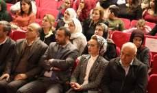 إفتتاح مهرجان لبنان المسرحي الدولي للمرأة