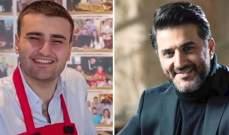 ملحم زين والشيف بوراك معاً في بيروت- بالفيديو