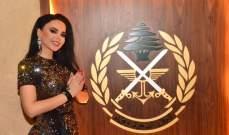 بالصور- ليال عبود تحيي حفل تخرج دورة الاركان الـ33 في الجيش اللبناني