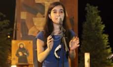 صوت كريستا ماريا ابو عقل يعلو في زحلة وحملايا ويبدع في الغناء والتراتيل