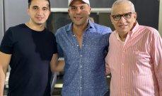 """أحمد السبكي يتعاقد على """"عمهم"""" مع محمد إمام"""