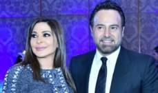 عاصي الحلاني وإليسا يحتفلان بمناسبة اليوم الوطني السعودي