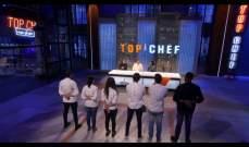 الحكام يتذوّقون أطباق المشتركين من دون معرفة هوية أصحابها في Top Chef