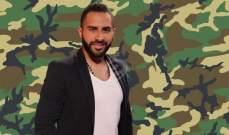 خاص الفن - زياد خوري يدعم الجيش اللبناني ويغني له في عيده