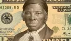 الدولار الأميركي يشهد تغييراً تاريخياً يستبدل صورة أندرو جاكسون بإمرأة