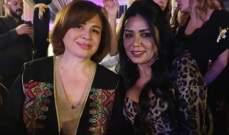 شاهدوا وصلة رقص رانيا يوسف وإلهام شاهين والسبب راغب علامة-بالفيديو