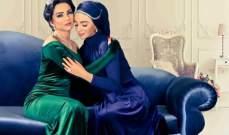 خاص الفن – هذه هي رسالة صفاء سلطان لابنتها في عيدها!