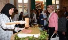 رندة بري تفتتح يوم المونة اللبنانية.. بالصورة
