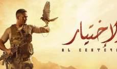"""ليتنا نشهد عملاً لبنانياً مثل مسلسل """"الإختيار"""" يحبب كل المواطنين بجيشنا"""