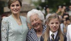 ملكة إسبانيا حزينة على رحيل جدتها عن عمر 93 عاماً