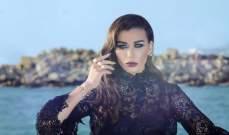 نادين الراسي بإطلالة صيفية برفقة خطيبها- بالصورة