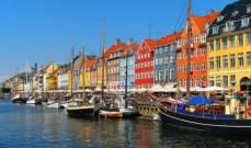الدنمارك.. بلاد قوامها الجزر ومستوى المعيشة فيها من الأعلى في العالم