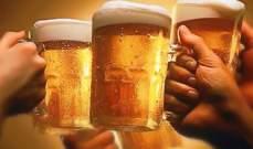 البيرة تحميك من أمراض خطيرة