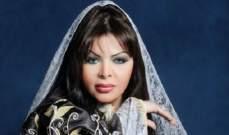 فلة الجزائرية إعتزلت الفن لشهر واحد ومُنعت من دخول مصر.. وإعترفت بعلاقتها بـ الشاب خالد