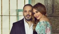 رامي عياش يعايد زوجته داليدا وهذا ما قاله - بالصورة
