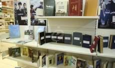 خاص بالصور- قوى الأمن الداخلي في المهرجان اللبناني للكتاب للتوعية من المخدرات