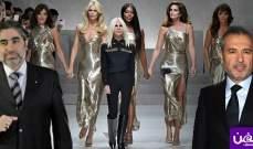 في العام 2017- دوناتيلا فيرساتشي تجمع نجمات الموضة وإيلي صعب يبدع وبسام نعمة يُكرّم خارج وطنه