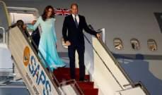 الامير وليام وكيت ميدلتون في زيارة الى باكستان لـ 5 أيام - بالصور