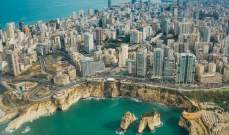 قلب بيروت سينبض مجدداً ولبنان سيعطي درساً جديداً في الصمود